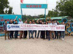 香港AEK   Equipment   PD&E   Team团建
